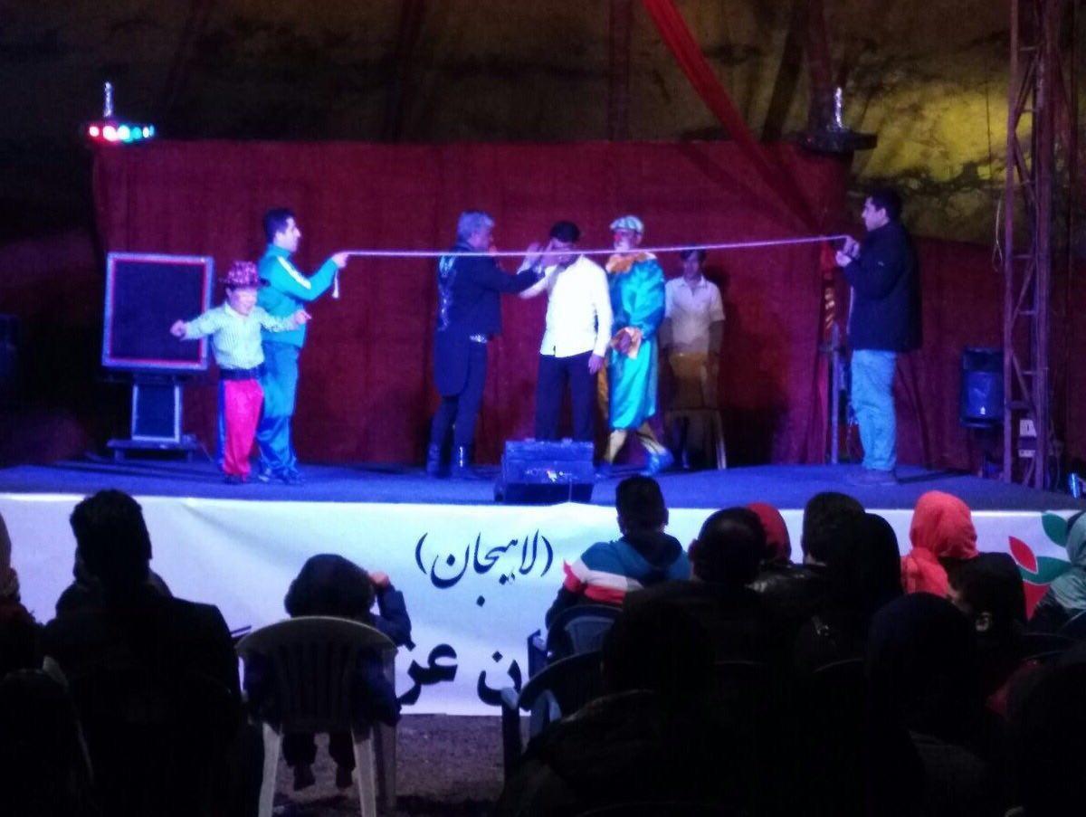 استقبال شهروندان از سیرک بدون حیوان در لاهیجان + تصاویر