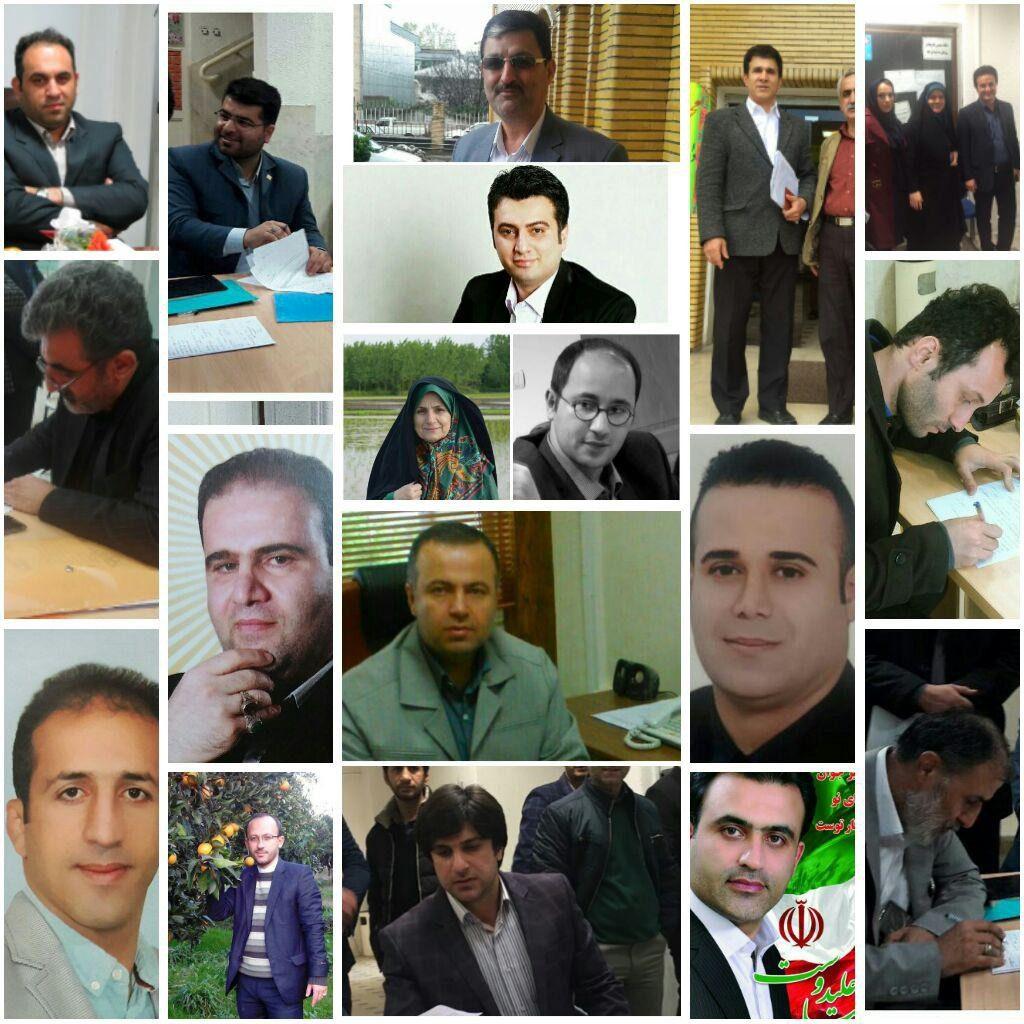 نام نویسی بیست چهره شاخص برای انتخابات شورای شهر فومن