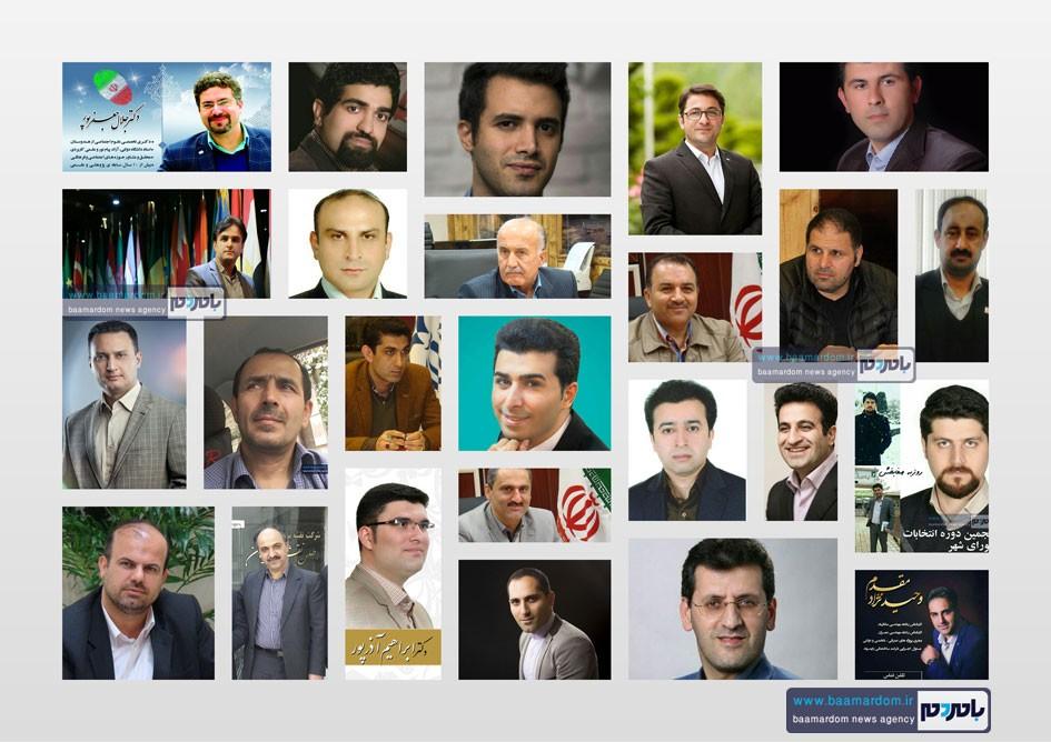 معرفی کاندیدا شورا شهر لاهیجان | از عدم ثبت نام رییس شورا شهر فعلی تا حضور چهره های جوان در انتخابات