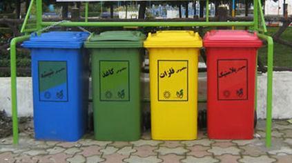 استقبال ۳۰۰ خانوار کلاچای از انجام طرح تفکیک زباله از مبدا