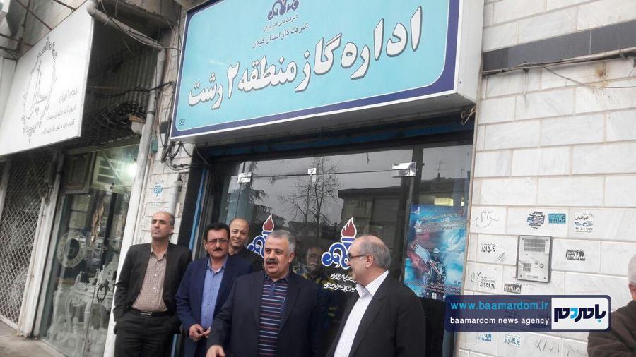 دیدار نوروزی مدیرعامل شرکت گاز گیلان با کارکنان ادارات شهرستان رشت و شهرهای تابعه