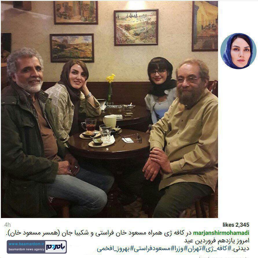 حجاب جالب همسر مسعود فراستی! +عکس