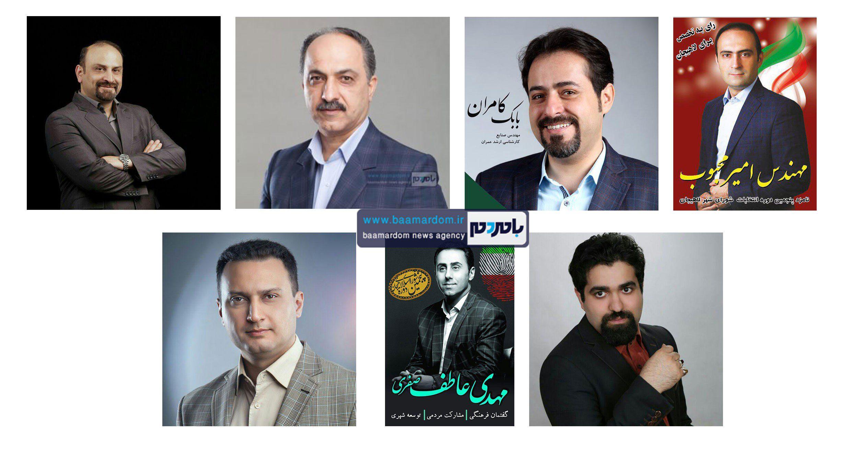 کاندیداهای منتخب شورای سیاستگذاری اصلاحطلبان شهرستان لاهیجان مشخص شدند + اسامی