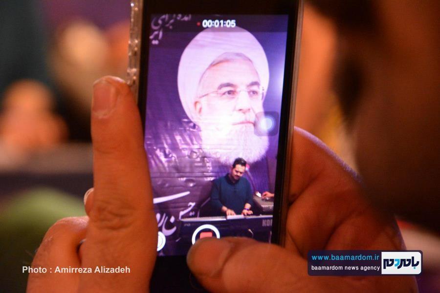 گزارش تصویری جشن روز جوان در ستاد دکتر روحانی در لاهیجان