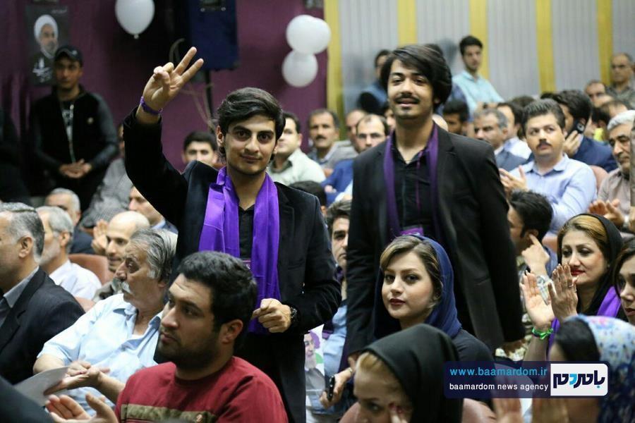 گزارش تصویری همایش بزرگ حامیان دکتر روحانی در لاهیجان