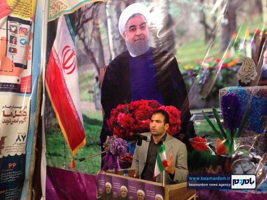 سخنرانی دکتر درودیان در ستاد روحانی لاهیجان 1 - با اقدامات دولت تدبیر و امید، محیطزیست جایگاه خود را پیدا کرده است   نیمی از سازمانهای مردم نهاد در گیلان در دولت یازدهم به ثبت رسید + تصاویر
