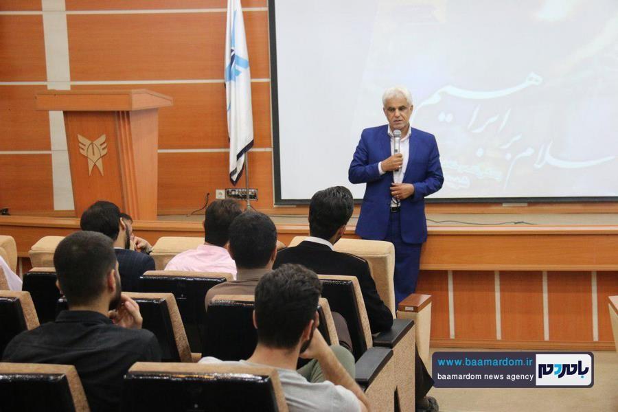 اولین کرسی آزاد اندیشی با عنوان نقش ورزشکاران در دفاع مقدس در لاهیجان برگزار شد + تصاویر