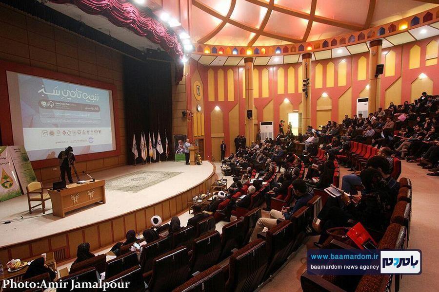کنفرانس بین المللی زنجیره تامین سبز در لاهیجان برگزار شد + تصاویر