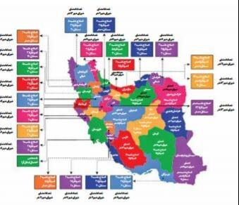 پیروزی قاطع اصلاح طلبان در ۲۰ مرکز استان   جدول کامل