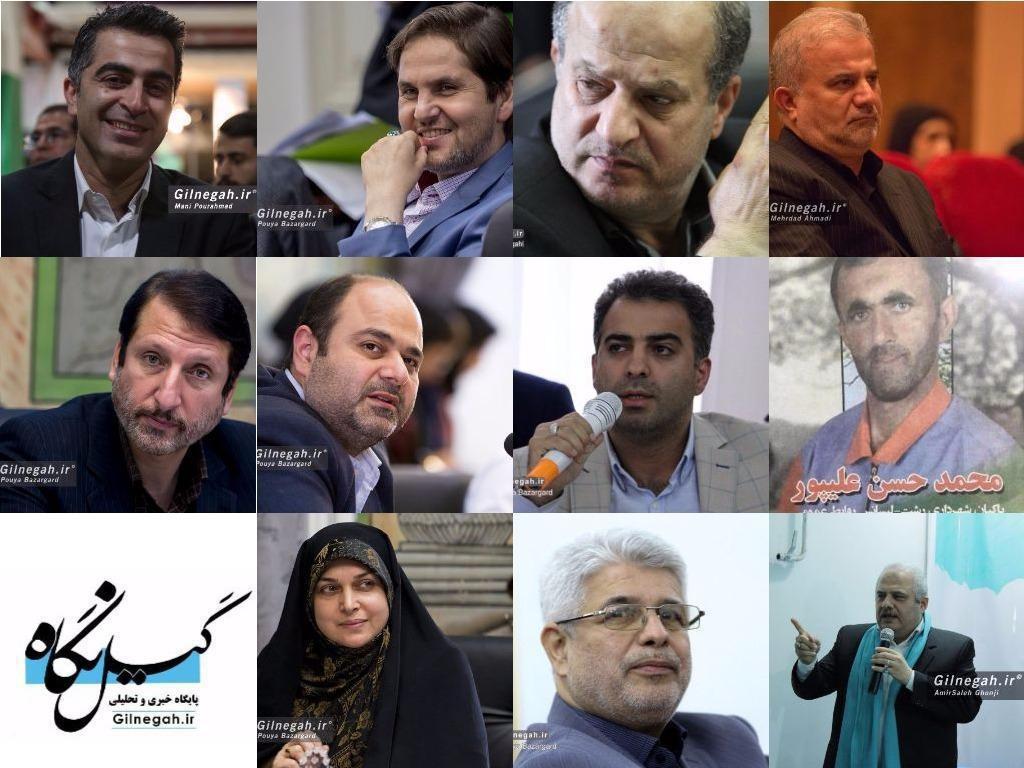 اسامی منتخبان پنجمین شورای شهر رشت مشخص شد