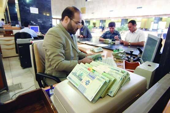 بانک ها وام - شرایط دریافت وام بدون هیچ سود و کارمزد