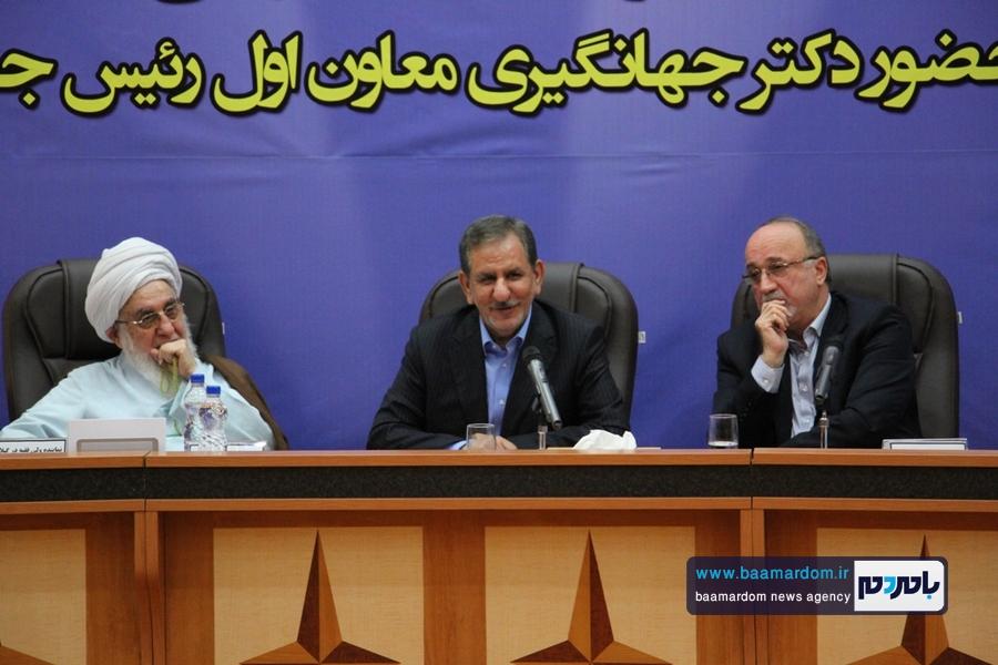 گزارش تصویری جلسه شورای اداری گیلان با حضور معاون اول رییس جمهور
