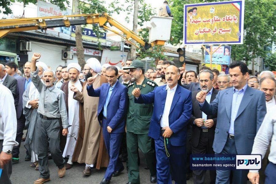 لاهیجان روز اخبار