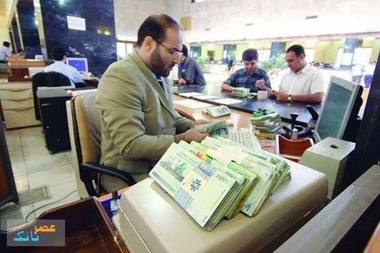 وام - ۱۰ خرداد آخرین مهلت برای ثبت نام وام ۱ میلیون تومانی