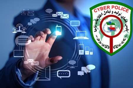 چهار مدیر تلگرامی با شکایت وزارت کار به پلیس فتا احضار شدند