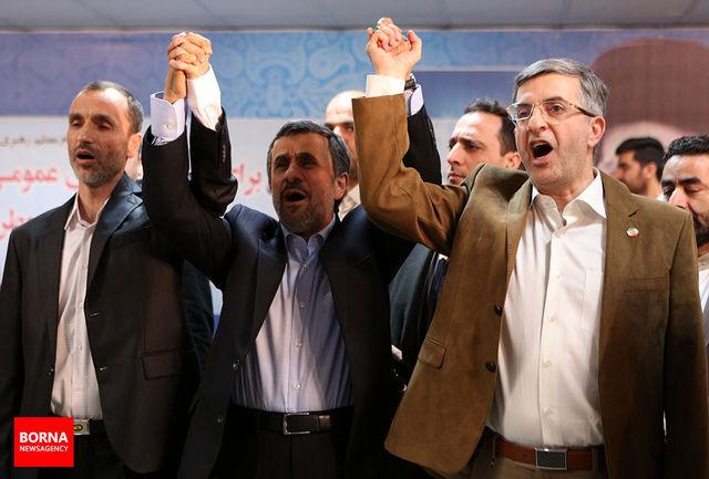 راز اینکه معاونان احمدینژاد، وعده سرنگونی نظام را میدهند و حامیان سنتیاش سکوت کردهاند چیست؟