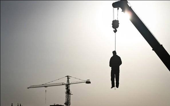 لیست ۲۰ مفسد اقتصادی اعدامی و زندانی اعلام شد ! + اسامی