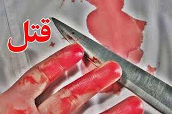 قتل 1 - جوان ۱۷ ساله با چاقو به قتل رسید