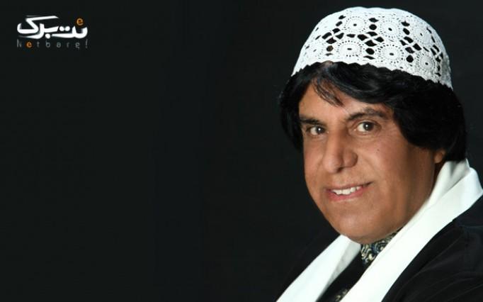 علت درگذشت محمود جهان خواننده بوشهری