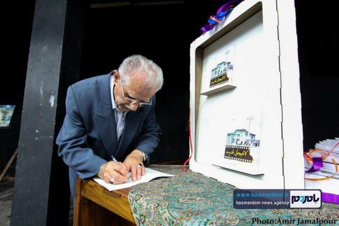 مراسم رونمایی از كتاب مجموعه عكس لاهیجان قدیم 11 - مراسم رونمایی از كتاب مجموعه عكس «لاهيجان قديم» برگزار شد + تصاویر