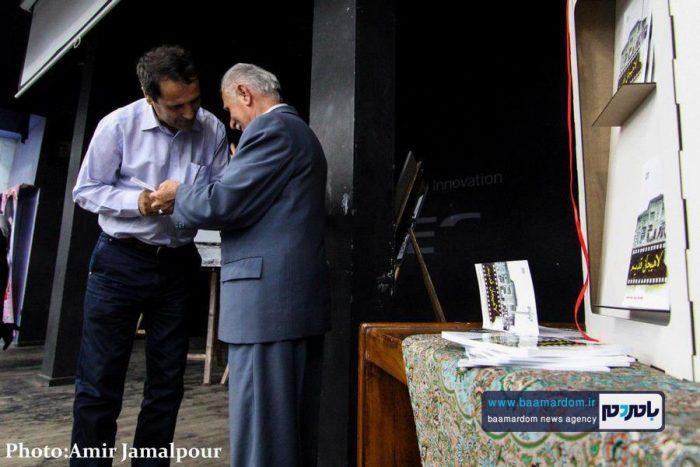 مراسم رونمایی از كتاب مجموعه عكس لاهیجان قدیم 17 - مراسم رونمایی از كتاب مجموعه عكس «لاهيجان قديم» برگزار شد + تصاویر