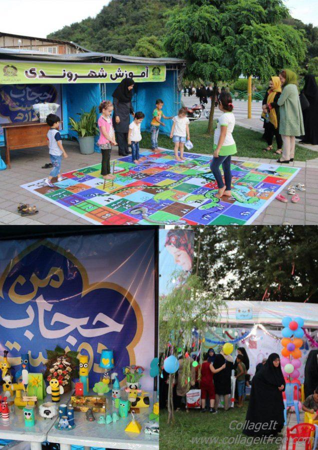 برپایی غرفه آموزش شهروندی شهرداری در نمایشگاه عفاف و حجاب لاهیجان