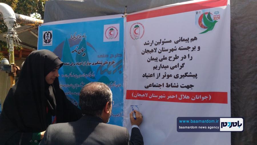 نمایشگاه پیشگیری از اعتیاد در لاهیجان 12 - نمایشگاه «پیشگیری از اعتیاد» در لاهیجان برگزار شد + تصاویر