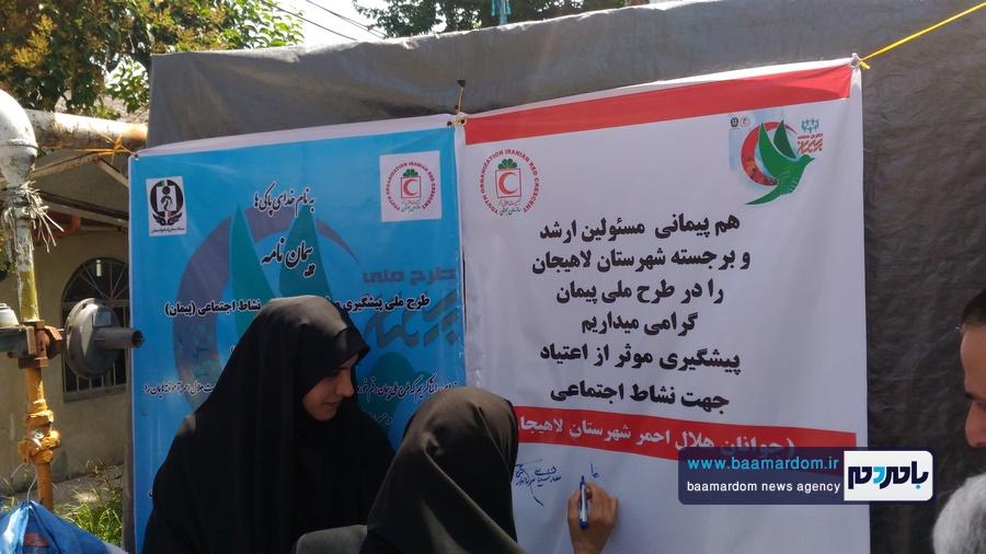 نمایشگاه پیشگیری از اعتیاد در لاهیجان 13 - نمایشگاه «پیشگیری از اعتیاد» در لاهیجان برگزار شد + تصاویر