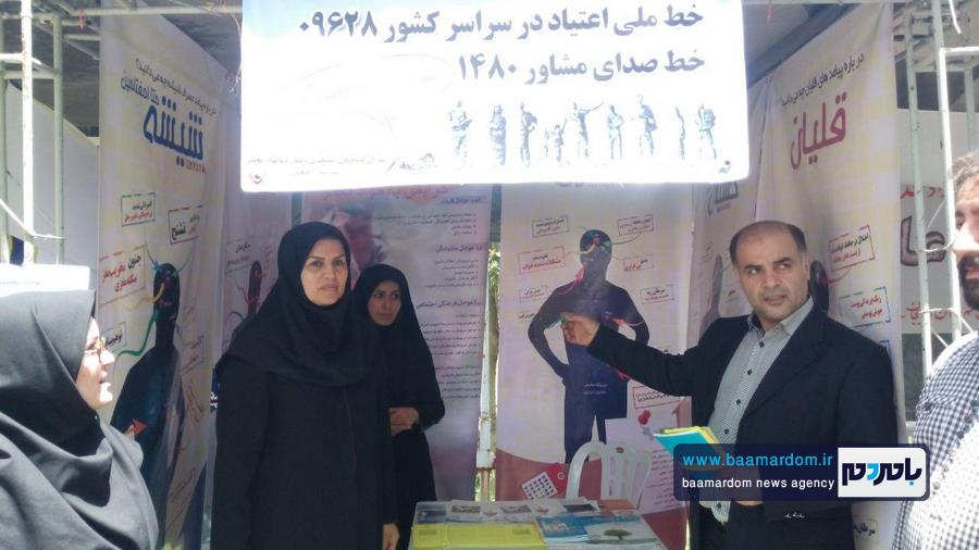 نمایشگاه پیشگیری از اعتیاد در لاهیجان 18 - نمایشگاه «پیشگیری از اعتیاد» در لاهیجان برگزار شد + تصاویر