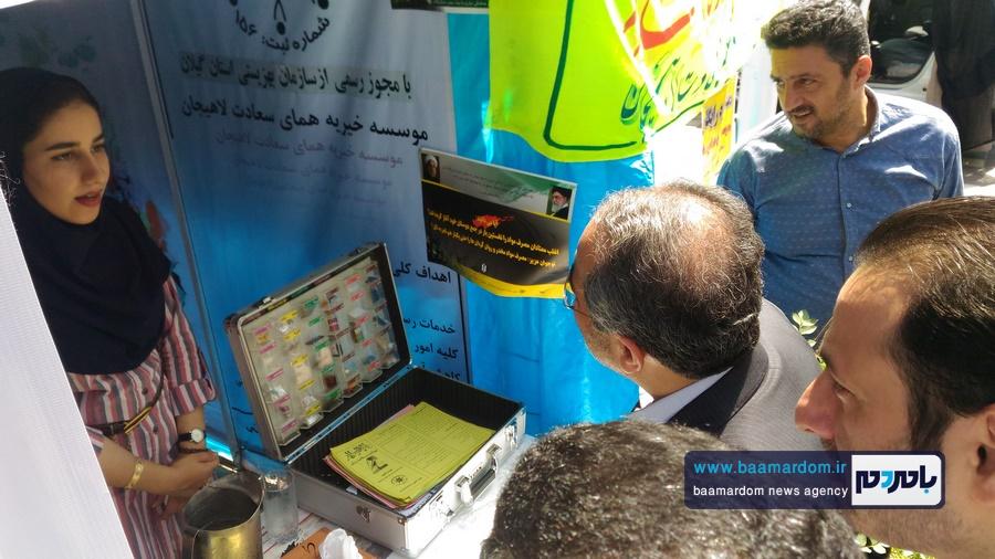 نمایشگاه پیشگیری از اعتیاد در لاهیجان 4 - نمایشگاه «پیشگیری از اعتیاد» در لاهیجان برگزار شد + تصاویر