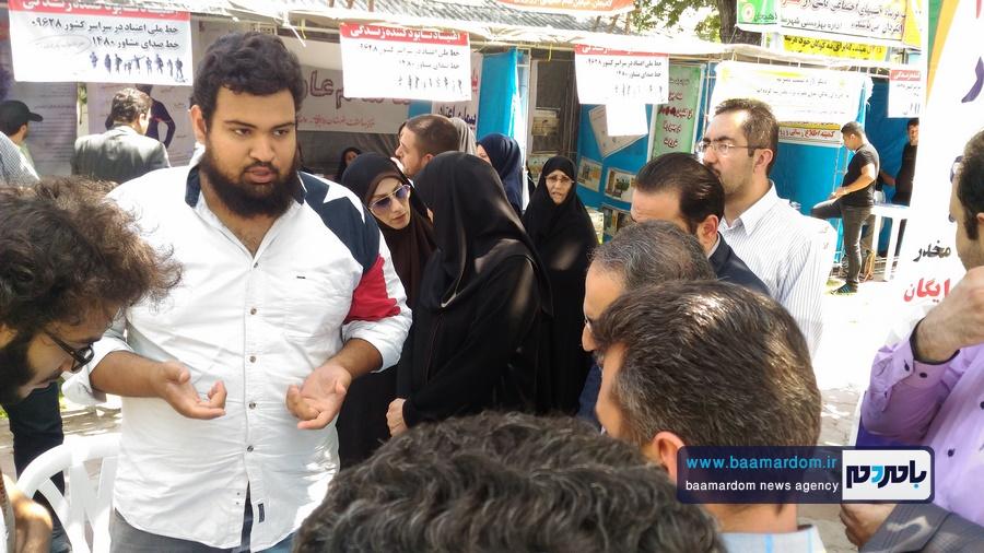 نمایشگاه پیشگیری از اعتیاد در لاهیجان 9 - نمایشگاه «پیشگیری از اعتیاد» در لاهیجان برگزار شد + تصاویر