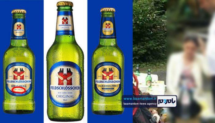 نوشیدنی آزاده نامداری - بررسی ادعای یک سایت اصولگرا مبنی بر بدون الکل بودن نوشیدنی آزاده نامداری!