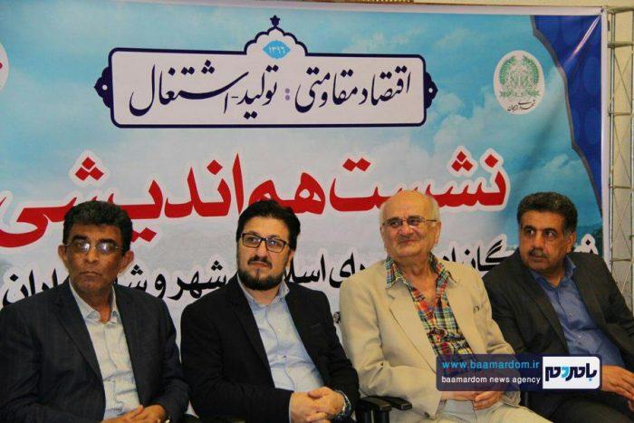 نشست هماندیشی نمایندگان ادوار شورای شهر و شهرداران لاهیجان برگزار شد + تصاویر