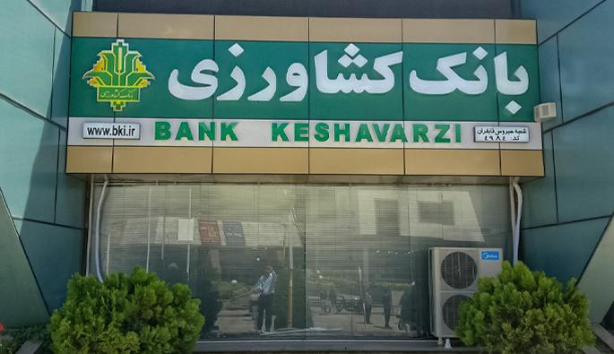 شعبه سیروس قایقران بانک کشاورزی در منطقه آزاد انزلی افتتاح شد + تصاویر