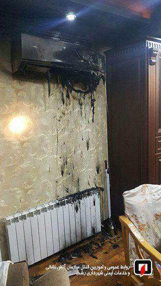 عملیات ۱۲۵ رشت در پی آتش گرفتن کولر اسپیلت در منزل مسکونی