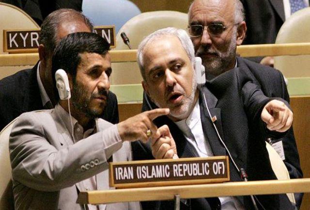 نگاه معنادار ظریف به احمدینژاد در مراسم تنفیذ   عکس