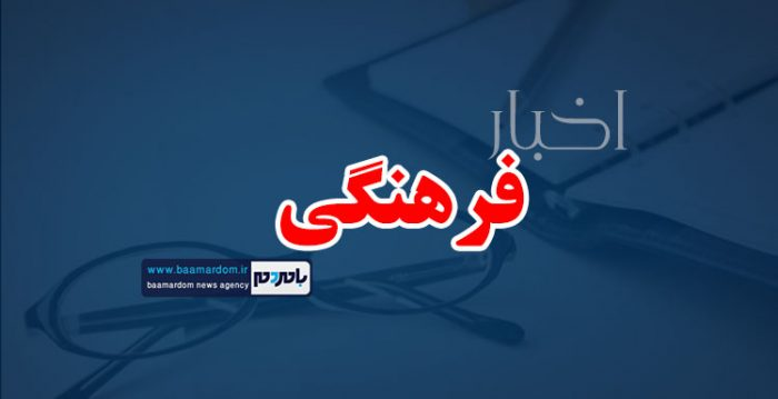 اخبار فرهنگی - کارتُن خوابی سه بازیگر زن سینمای ایران