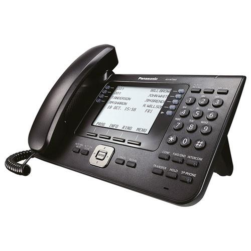 مرکز تلفن سانترال چیست ؟
