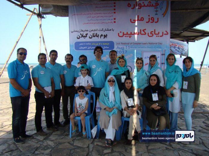 جشنواره روز ملی دریای کاسپین در ساحل لاهیجان 12 - جشنواره بین المللی پاسداشت دریای کاسپین در ساحل لاهیجان برگزار شد + تصاویر