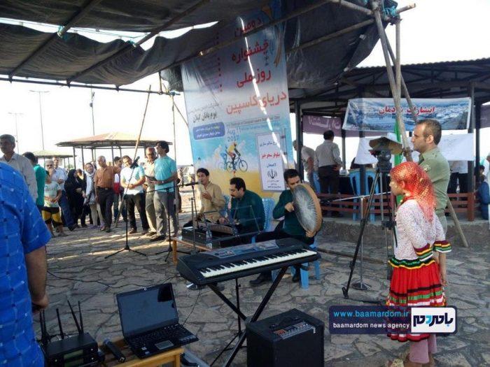 جشنواره روز ملی دریای کاسپین در ساحل لاهیجان 23 - جشنواره بین المللی پاسداشت دریای کاسپین در ساحل لاهیجان برگزار شد + تصاویر