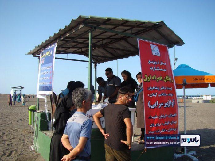 جشنواره روز ملی دریای کاسپین در ساحل لاهیجان 6 - جشنواره بین المللی پاسداشت دریای کاسپین در ساحل لاهیجان برگزار شد + تصاویر