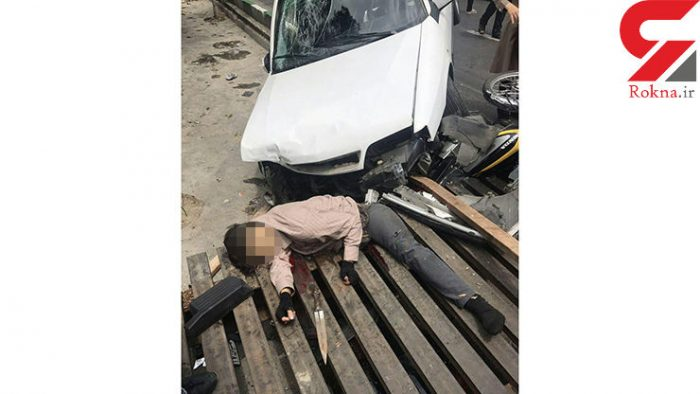 زورگیر جوان هنگام فرار به طرز وحشتناکی جان باخت! + عکس