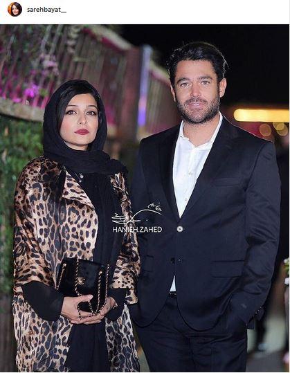 ساره بیات و رضا گلزار + عکس