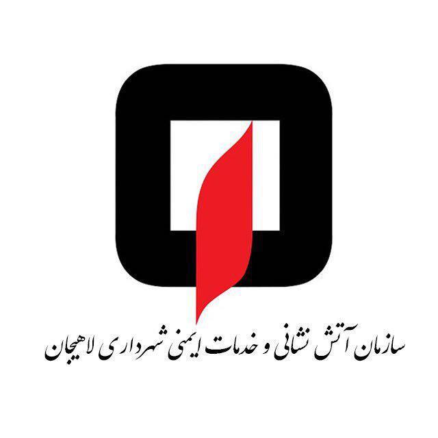 آتش گرفتن خانه متروکه در لاهیجان
