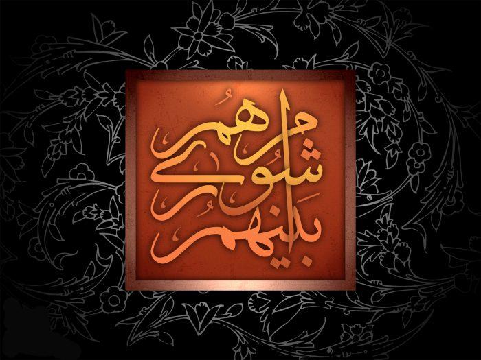 اعضای هیات رئیسه شورای شهرستان آستانهاشرفیه انتخاب شدند + اسامی