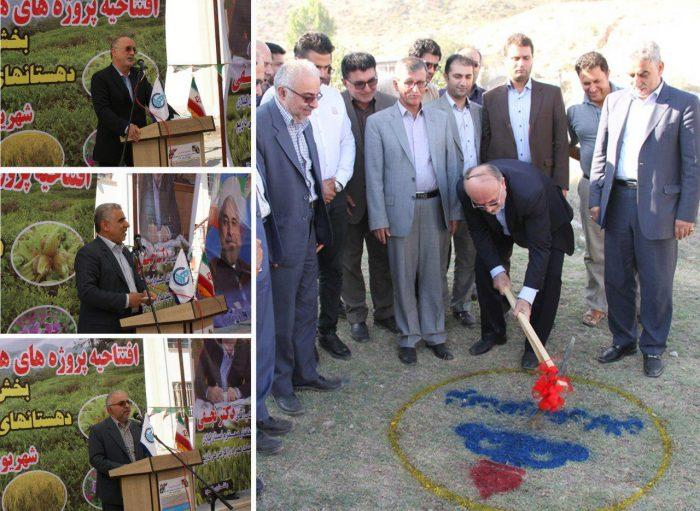 عملیات گازرسانی به ۱۳ روستای املش با حضور استاندار گیلان کلید خورد