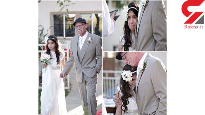 غمگینترین عروسی جهان! +عکس