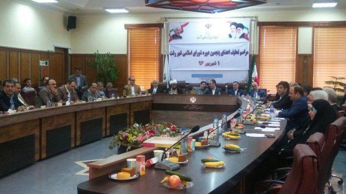 امیرحسین علوی رئیس جدید شورای شهر رشت |هیات رئیسه تکمیل شد| انتخاب اعضای شورای شهرستان