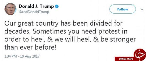 6650744 105 600x251 - برای چندمین بار غلط املایی ترامپ در فضای مجازی سوژه شد! + توییت