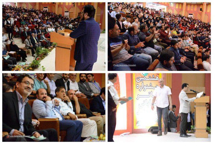 هشتمین جشنواره تئاتر خیابانی شهروند لاهیجان پایان یافت